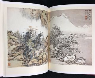 Old Leaves Turning. Chinese Album Leaves and Fan Paintings of Ming and Qing Dynasties. Two volumes in slipcase.